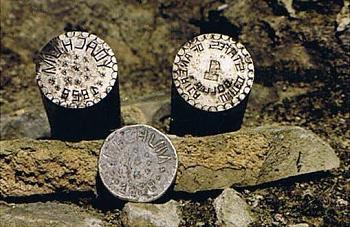 Yoachum Dollar Sprinkle Coins